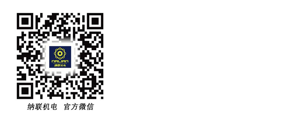 weixin2-1.jpg