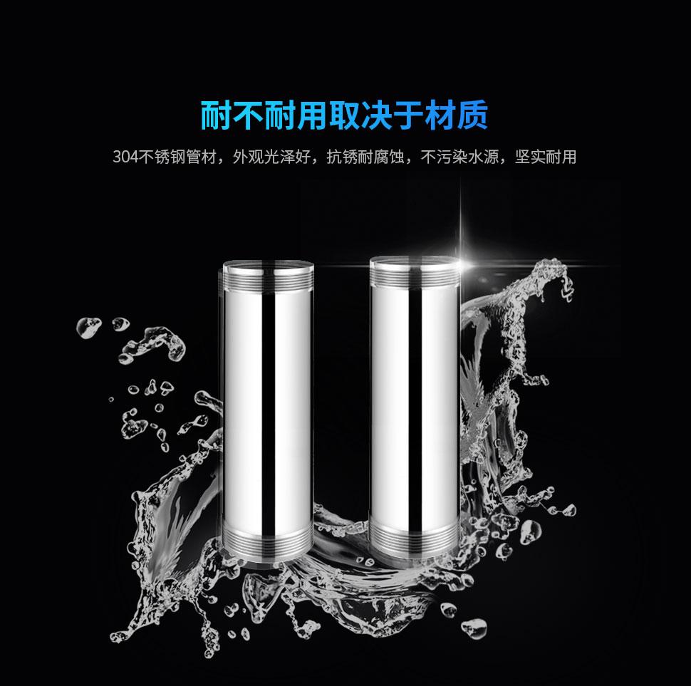 锦霸高效深井泵1_08.jpg