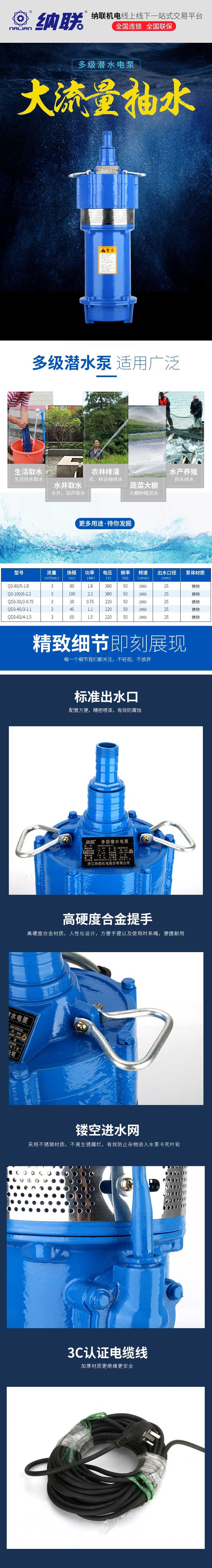 多级泵.jpg