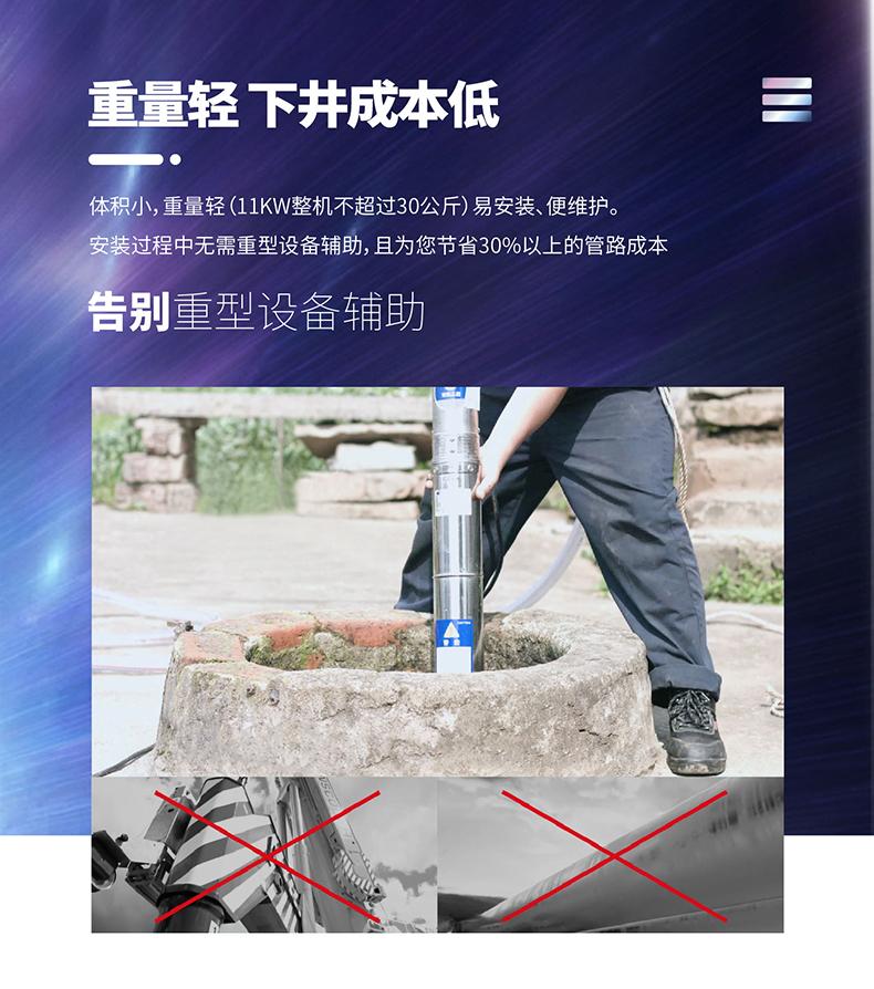 深井泵2.0_04.jpg
