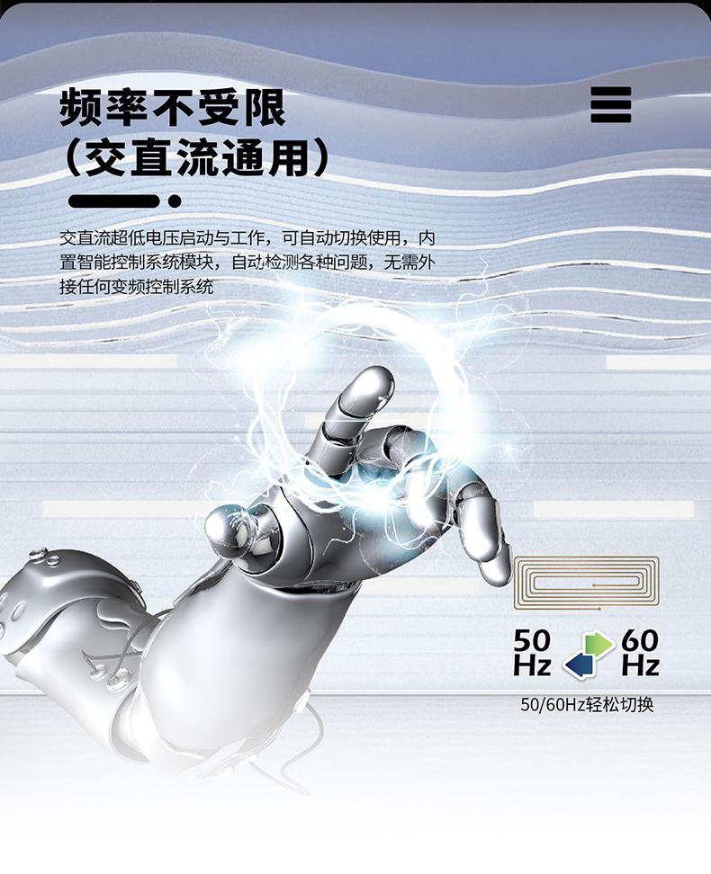 深井泵2.0_07.jpg
