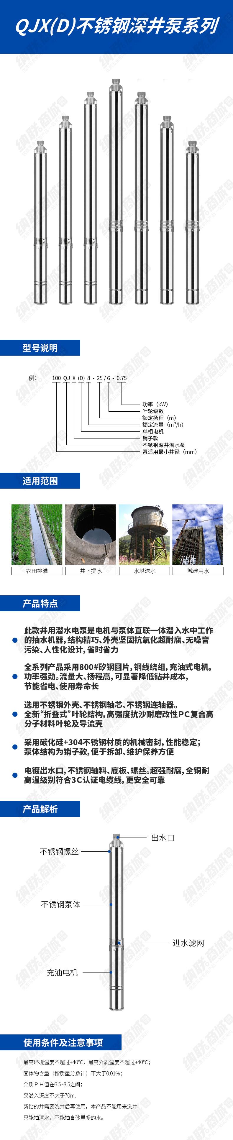 深井泵销子款(1).jpg