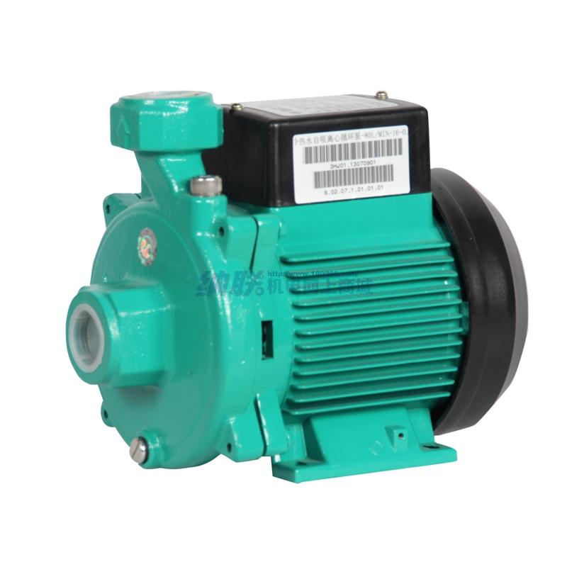 纳联机电 冷热水自吸离心循环泵-HJ-220E