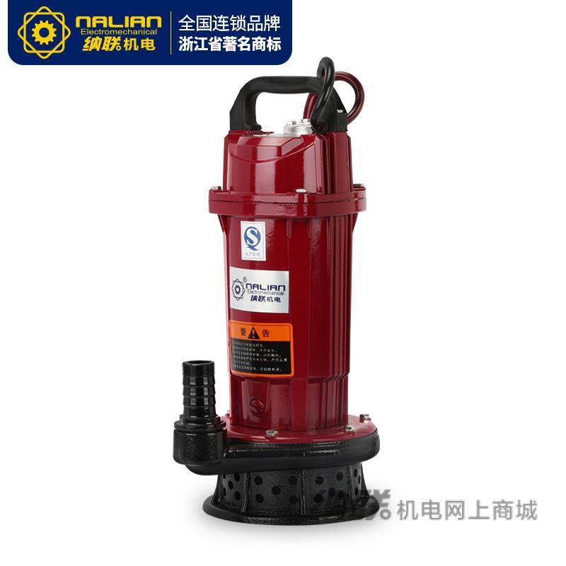 纳联机电 潜水泵-QX7-18-0.75(新版)