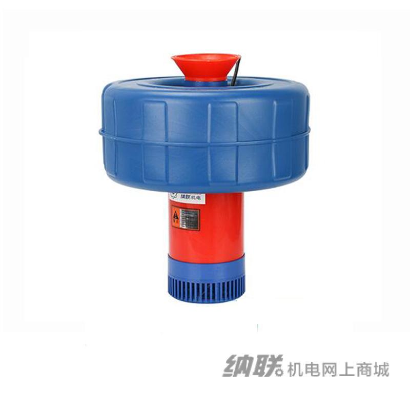 纳联机电 浮式增氧机-FSY-1.5三相