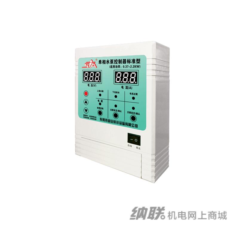 纳联机电 水泵控制器-SA-T1-7500B三相/1.5-7.5KW