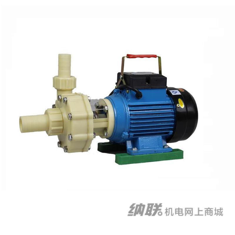纳联机电 耐腐离心泵-FS32*25-11/0.75kw三