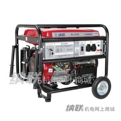 纳联机电 汽油发电机-NL7500单