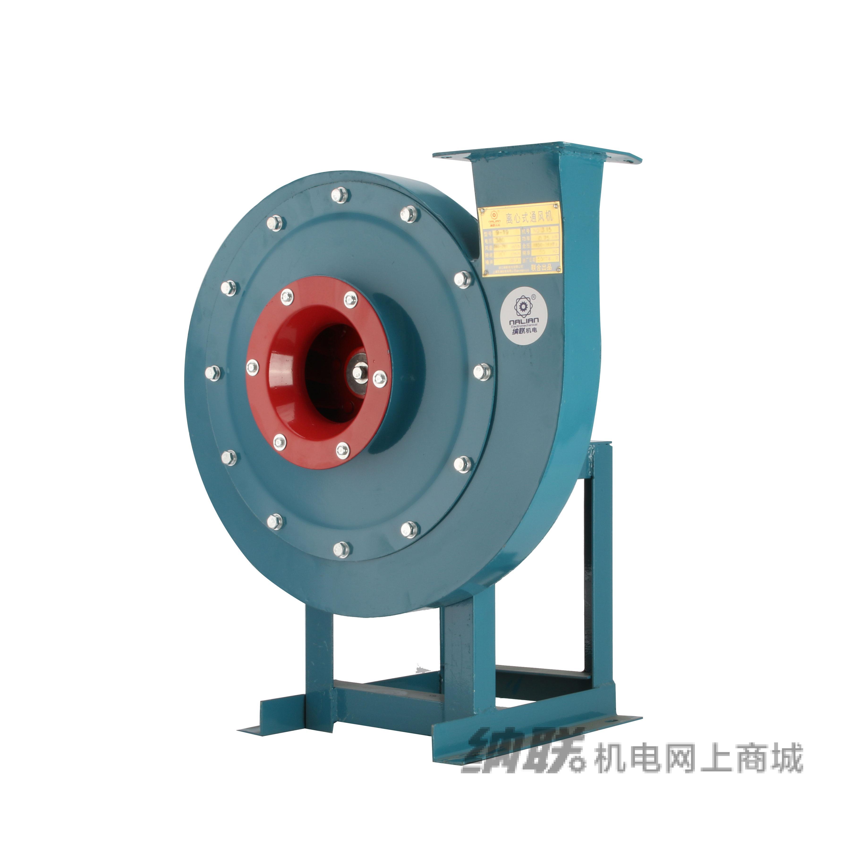 纳联机电 9-19离心风机-4.5A/4-2三相(不含电机)
