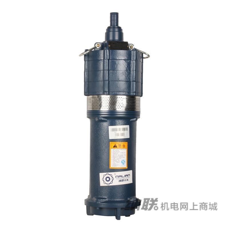 纳联机电 多级潜水电泵-QD3-60/4-1.5