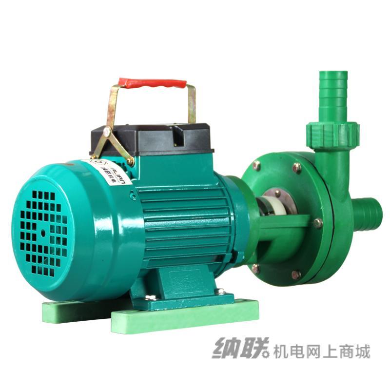 纳联机电 耐腐离心泵-FS40*32-18/1.5kw三