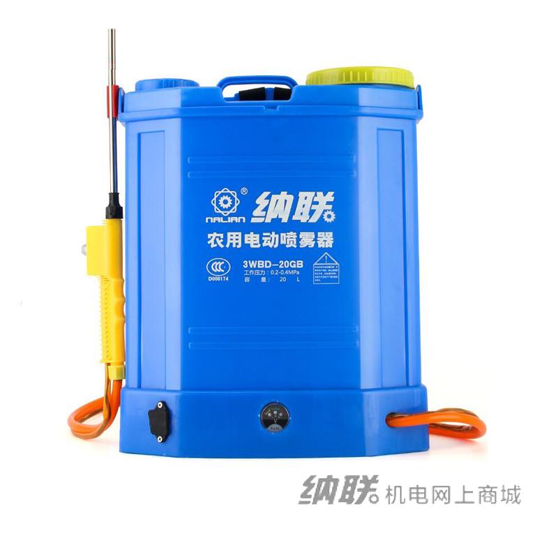 纳联机电 农用电动喷雾机-手柄调速 16L