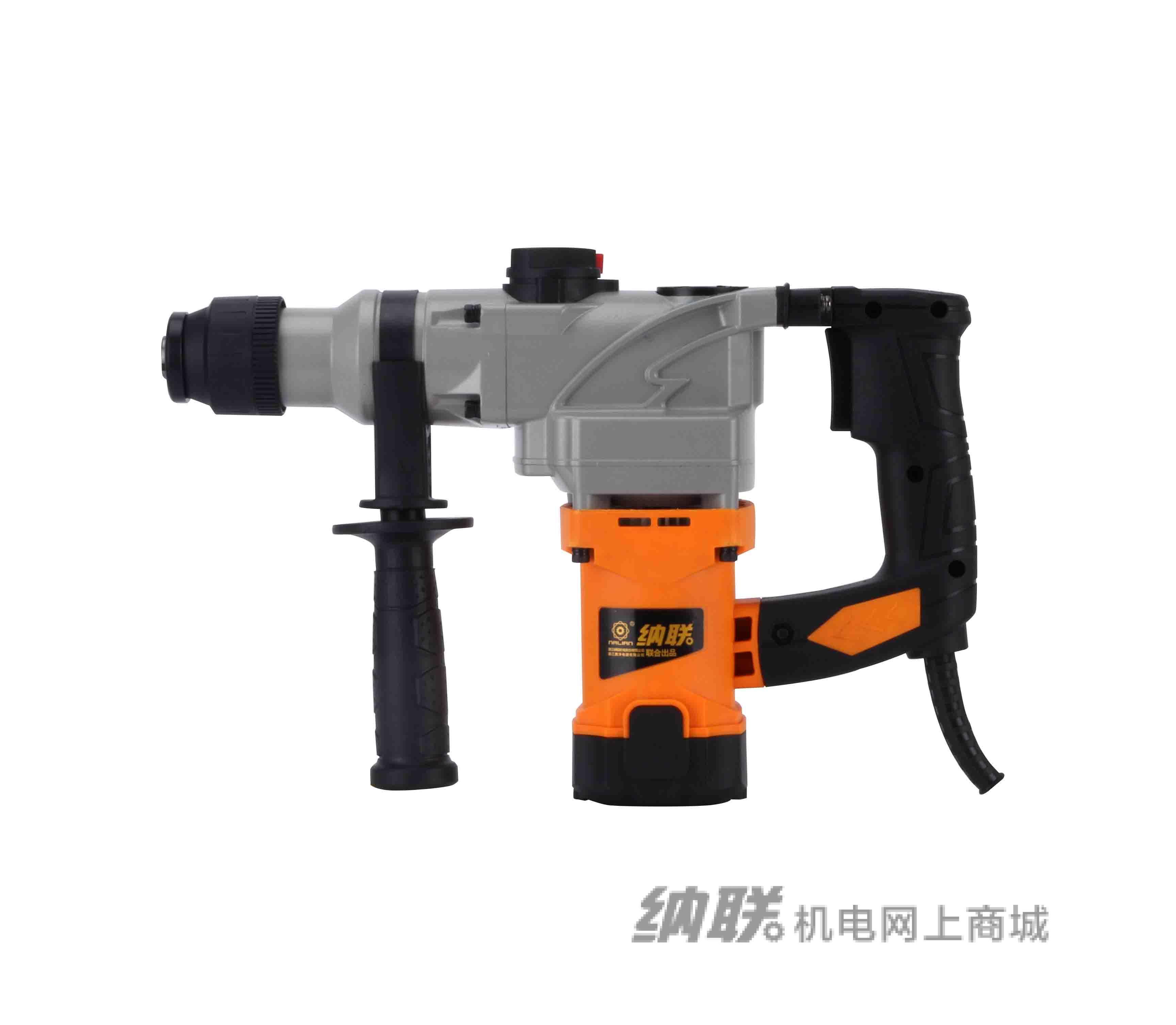 纳联机电 电锤-Z1A2-26SRE/780W双用工业级(促销)