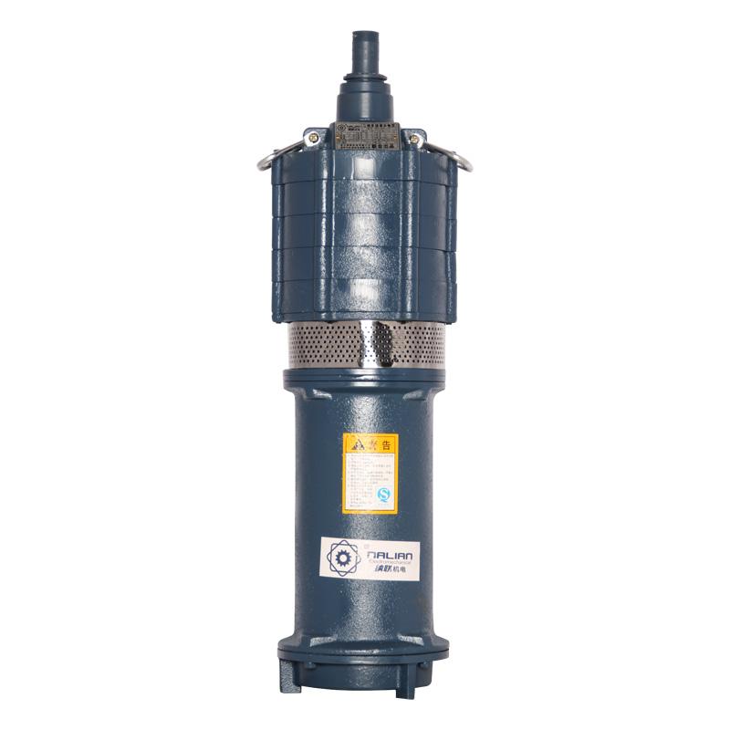 纳联机电 多级油浸泵-QY3-80/5-1.8