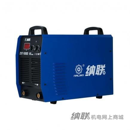 纳联机电 逆变直流手工弧焊机-ZX7-500(工业级)三相