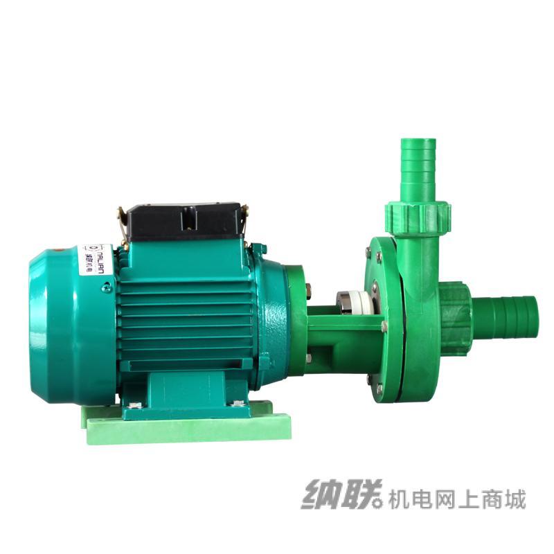 纳联机电 耐腐自吸泵-FSZ32*25-11R/0.75kw三
