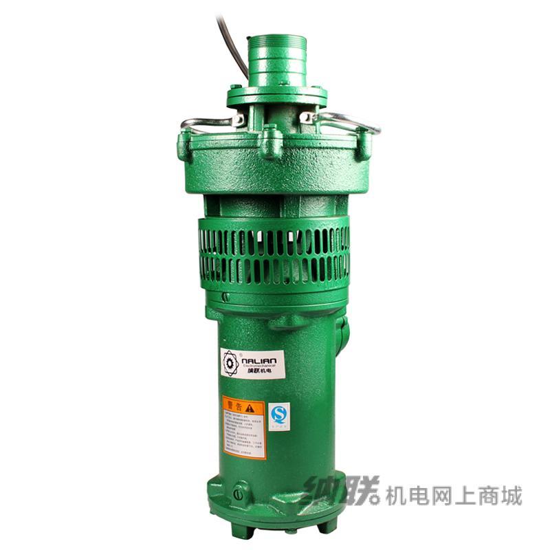 纳联机电 油浸泵-QY40-16-3