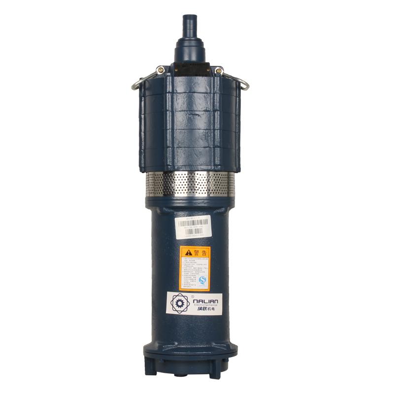 纳联机电 多级潜水电泵-QD3-80/5-1.8