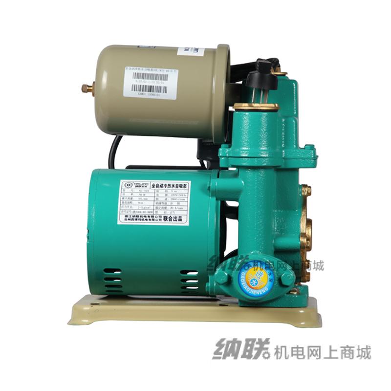 纳联机电 全自动冷热水自吸泵-NL-750A