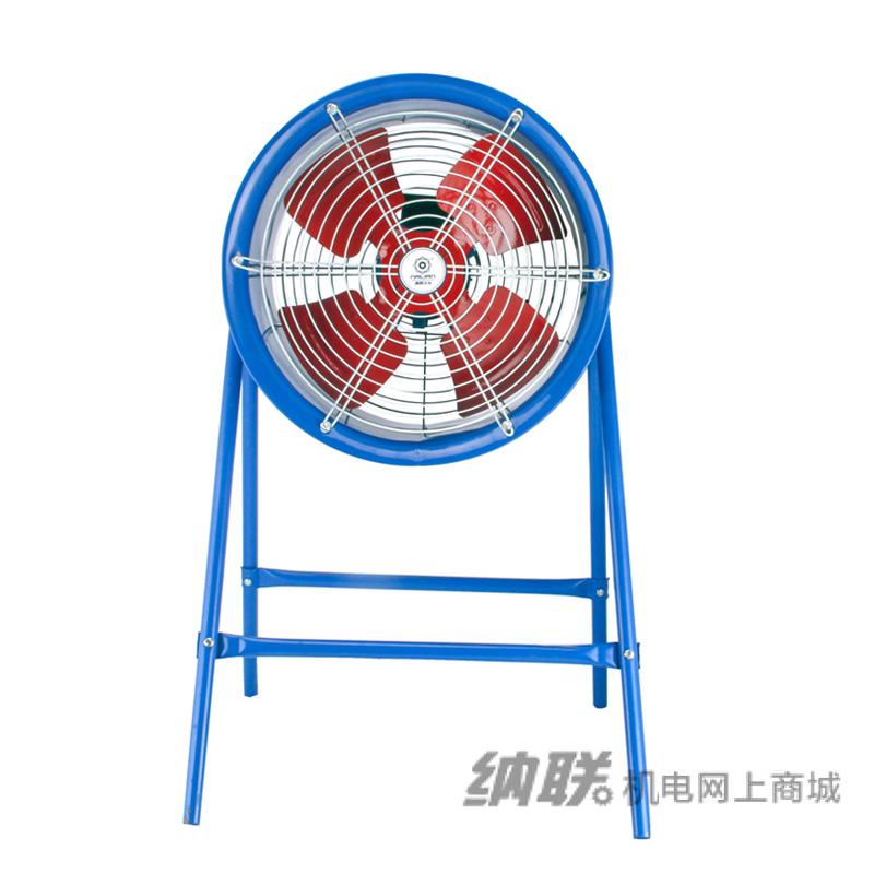 纳联机电 轴流风机-SFG4-4/0.55kw(岗位)单铜