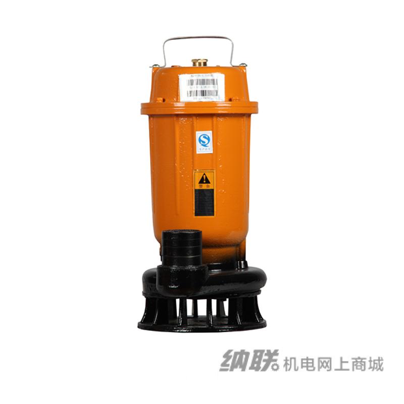 纳联机电 污水泵-WQD6-16-0.75铁脚(不锈钢螺丝)