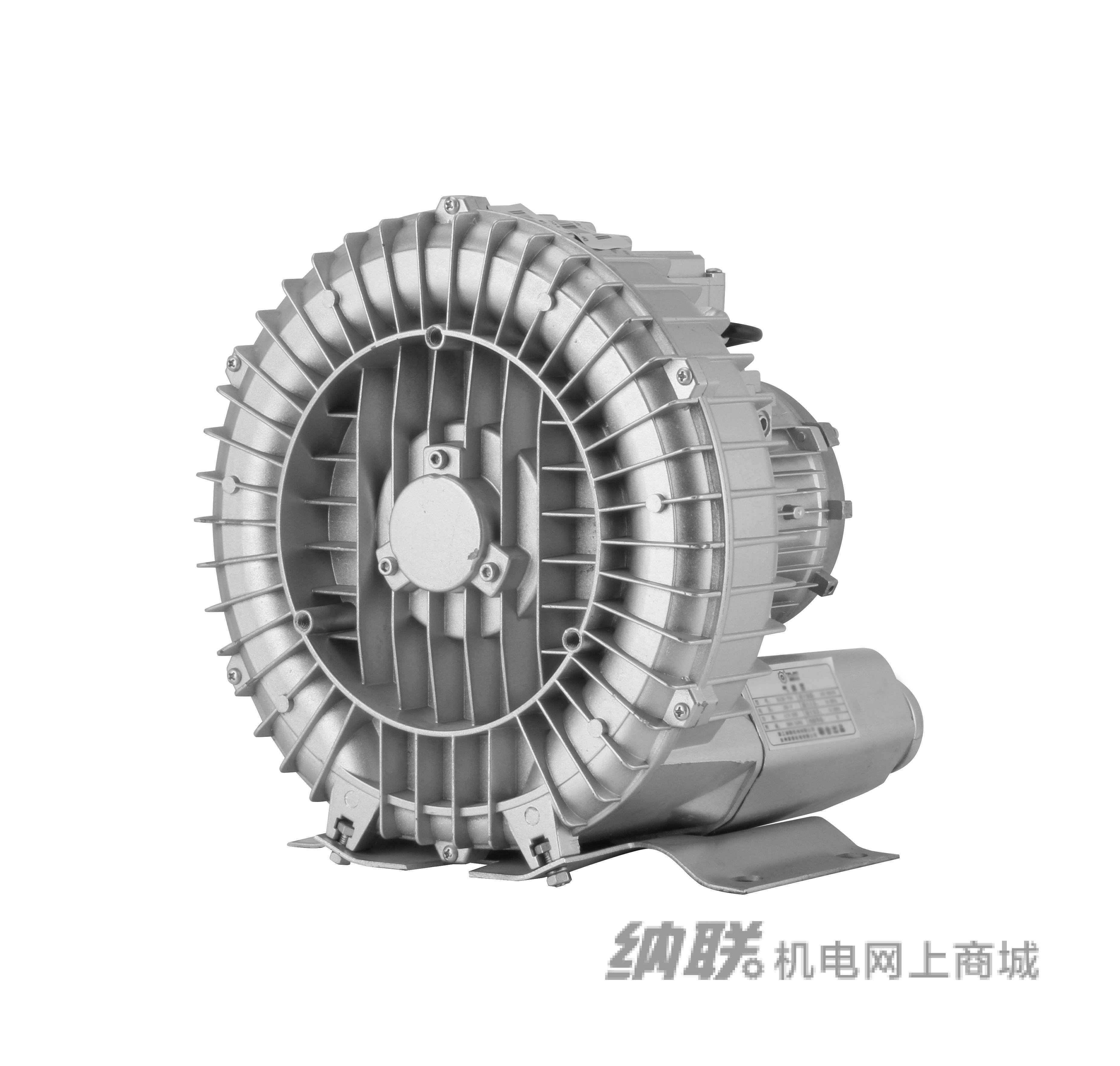 纳联机电 旋涡气泵-XGB-550三
