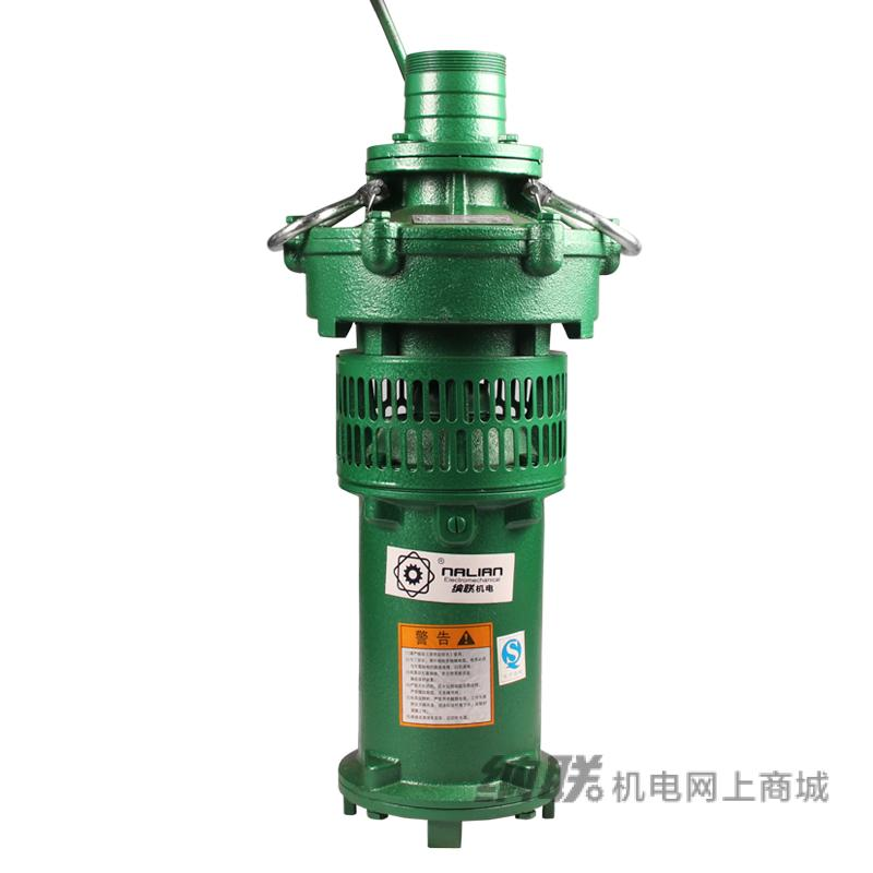 纳联机电 油浸泵-QY40-12-2.2(4寸)