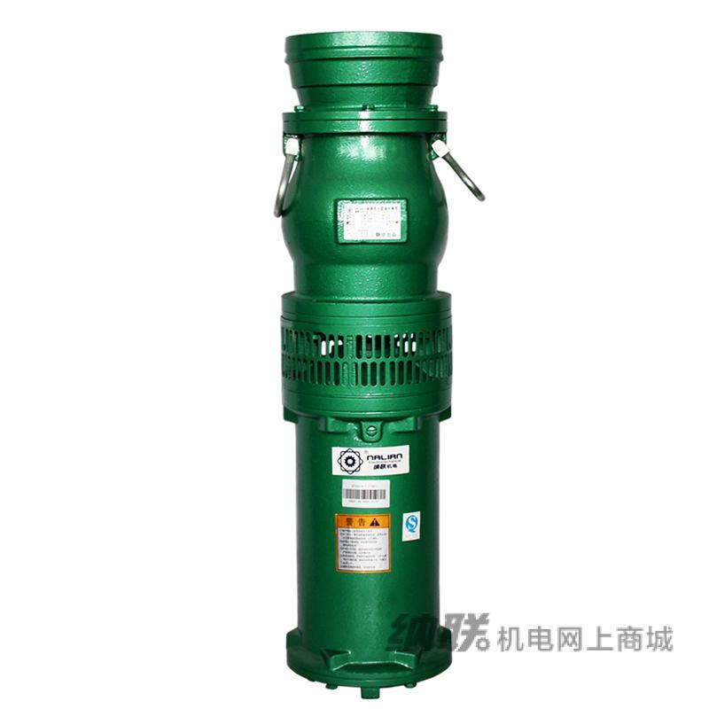 纳联机电 油浸泵-QY260-6-5.5