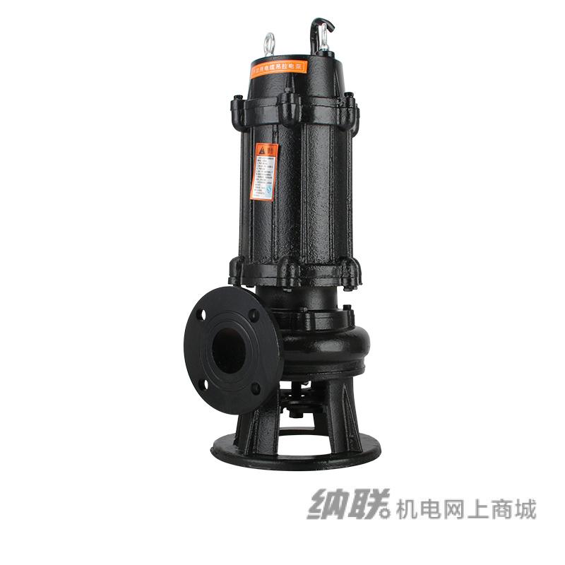 纳联机电 搅匀式污水泵-50JYWQ15-15-1.5