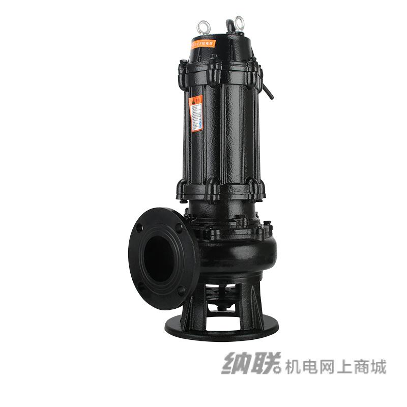 纳联机电 搅匀式污水泵-JYWQ43-13-3