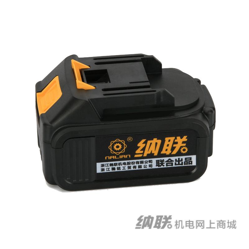 纳联机电 锂电扳手电池包-NL-DC502/6800Mh