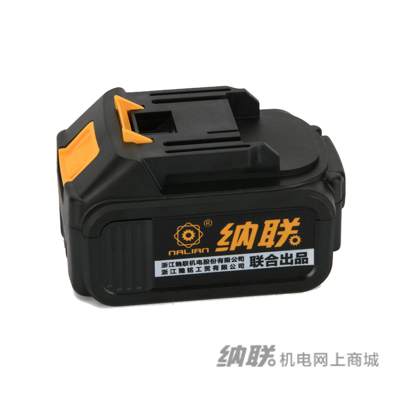纳联机电 锂电扳手电池包-NL-DC506/9800Mh