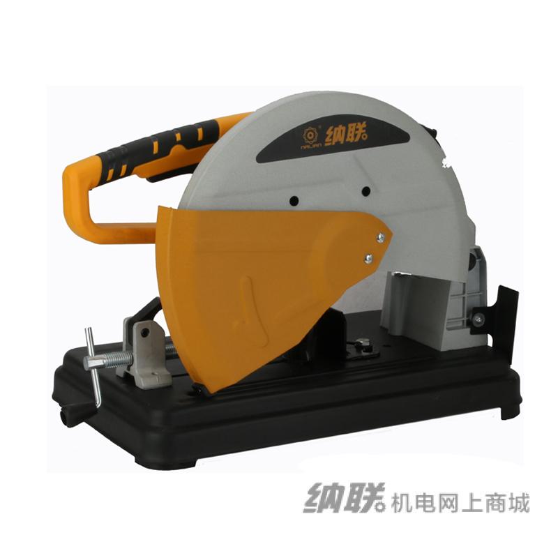 纳联机电 型材切割机-NL-93558/2500W