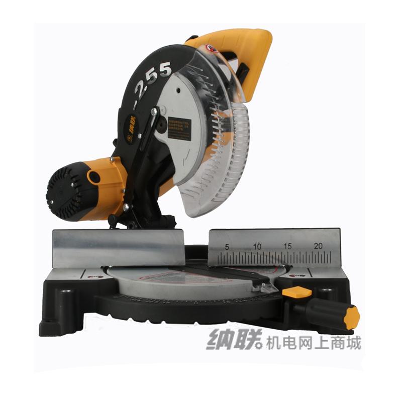 纳联机电 皮带式锯铝机-NL-92556/2000W