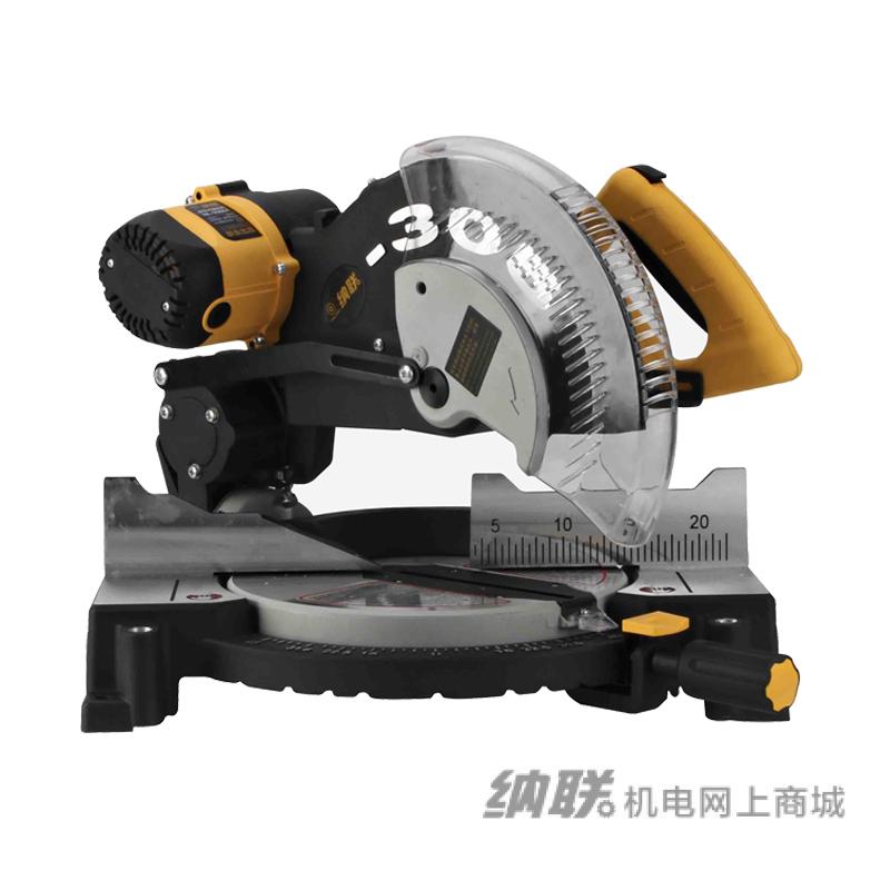 纳联机电 皮带式锯铝机-NL-93051/2000W