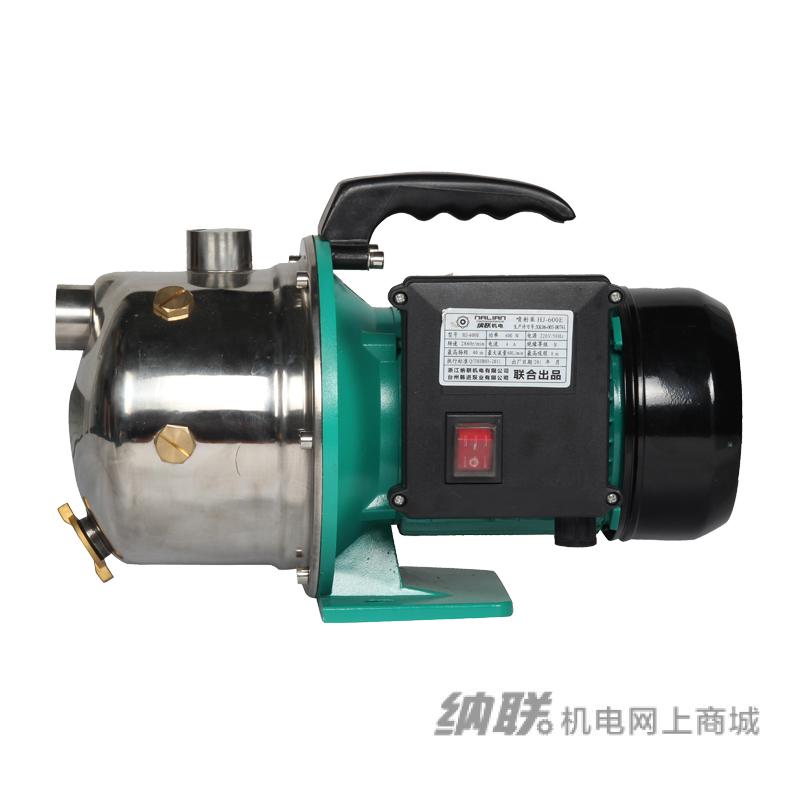 纳联机电 不锈钢冷热水喷射泵离心泵-HJ-600E