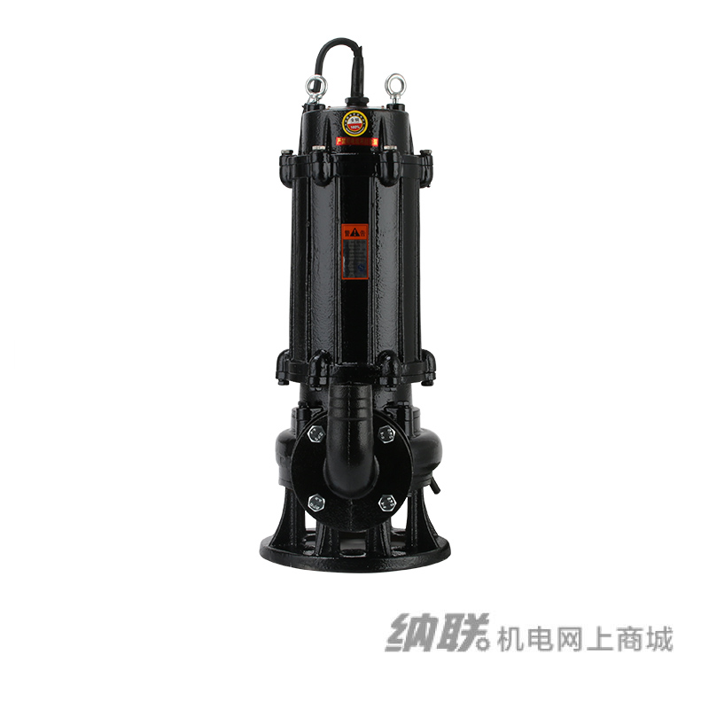 纳联机电 污水泵-100WQ65-18-5.5