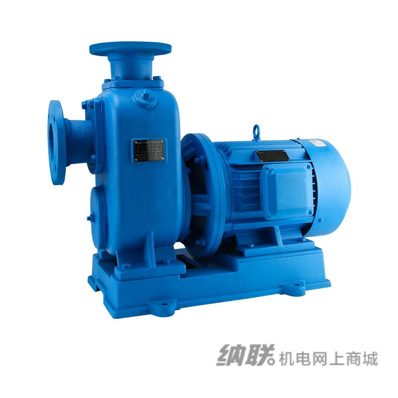 纳联机电 自吸泵-100BZ100-20-7.5三铜