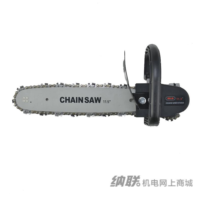 纳联机电 电链锯转换器-NL81000/11.5寸