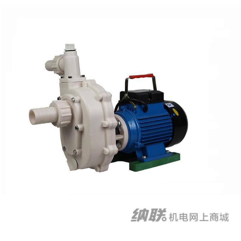 纳联机电 耐腐自吸泵-FSZ32*25-11/0.75kw单