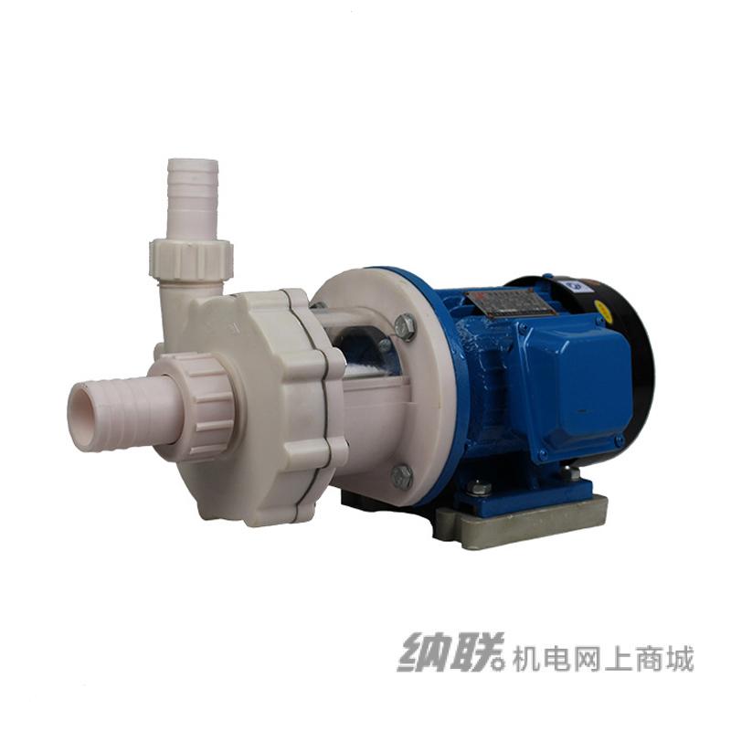 纳联机电 耐腐离心泵-FS50*40-25/3kw三