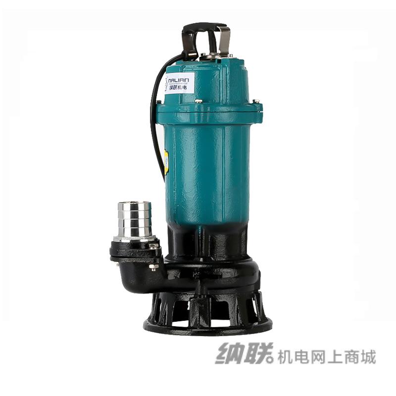 纳联机电 切割污水泵-WQDK15-15-1.5
