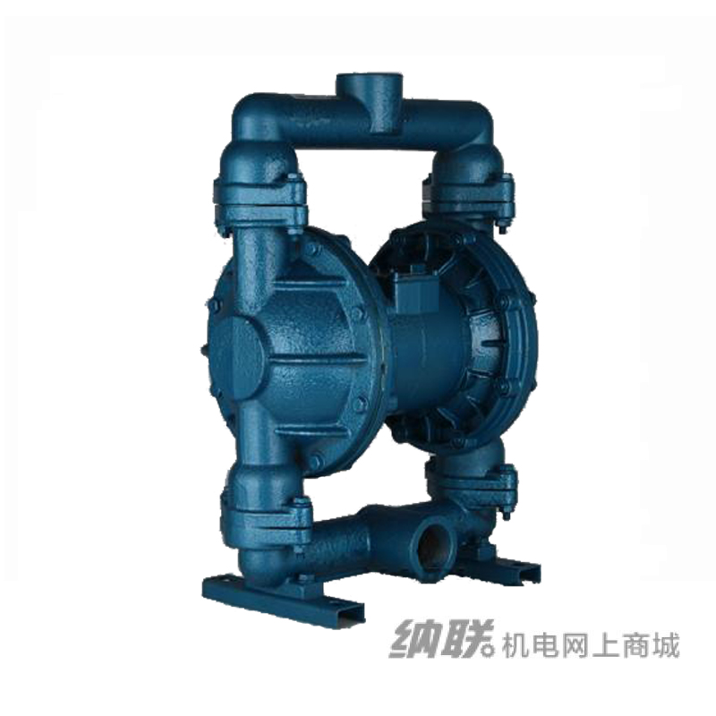 纳联机电 气动隔膜泵-QBY-50铸铁(丁睛胶膜片)