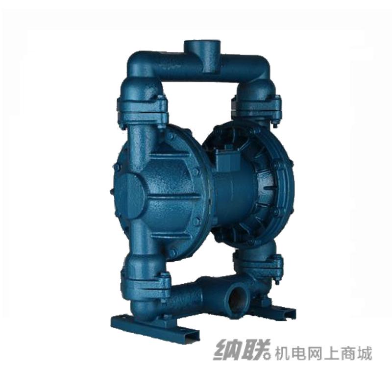 纳联机电 气动隔膜泵-QBY-25铸铁(丁睛胶膜片)
