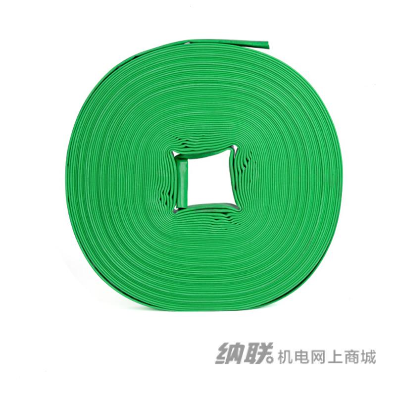 纳联机电 水带-透明厚4寸20米