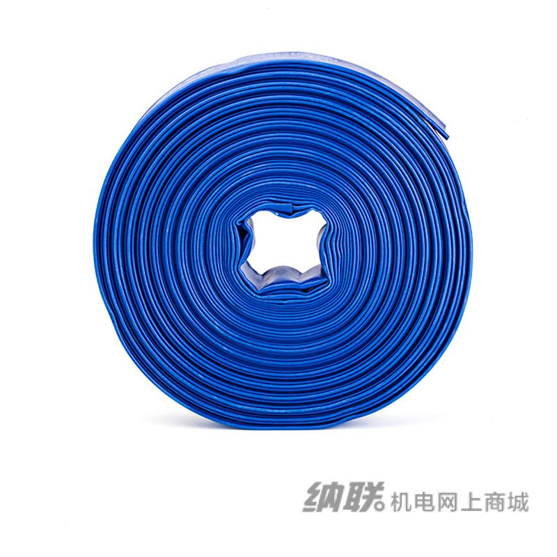 纳联机电 水带-2寸优质兰带50m