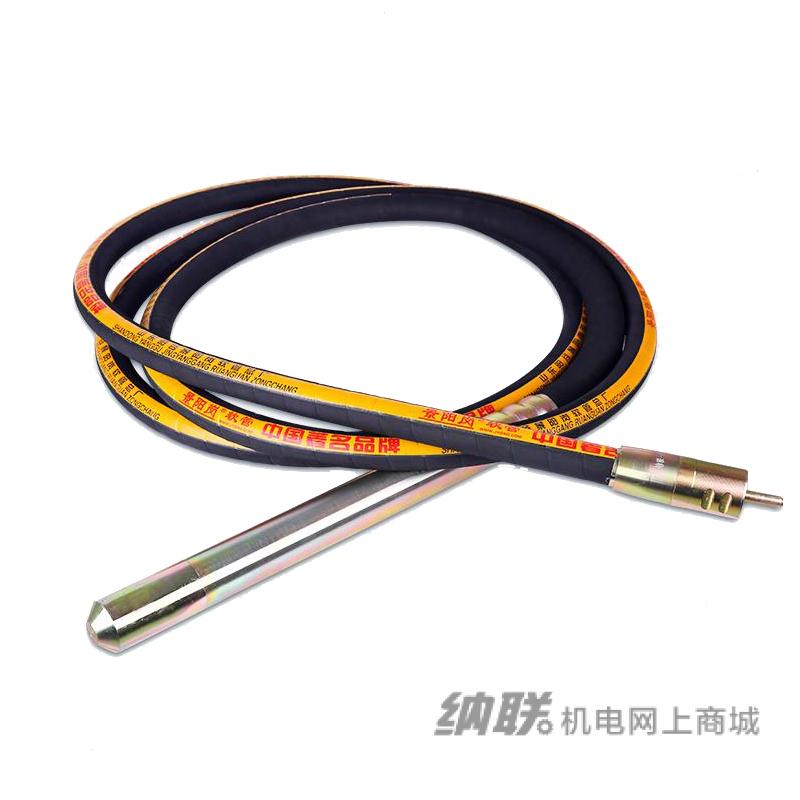 纳联机电 振动棒-35mm*8m