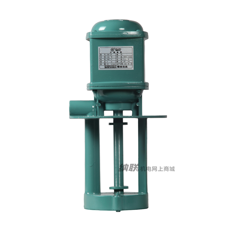 纳联机电 机床冷却泵-DB-25\120W三铜