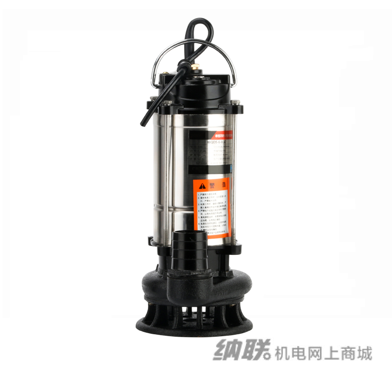 纳联机电 污水泵-50WQD8-10-0.75单铜(半不锈钢)