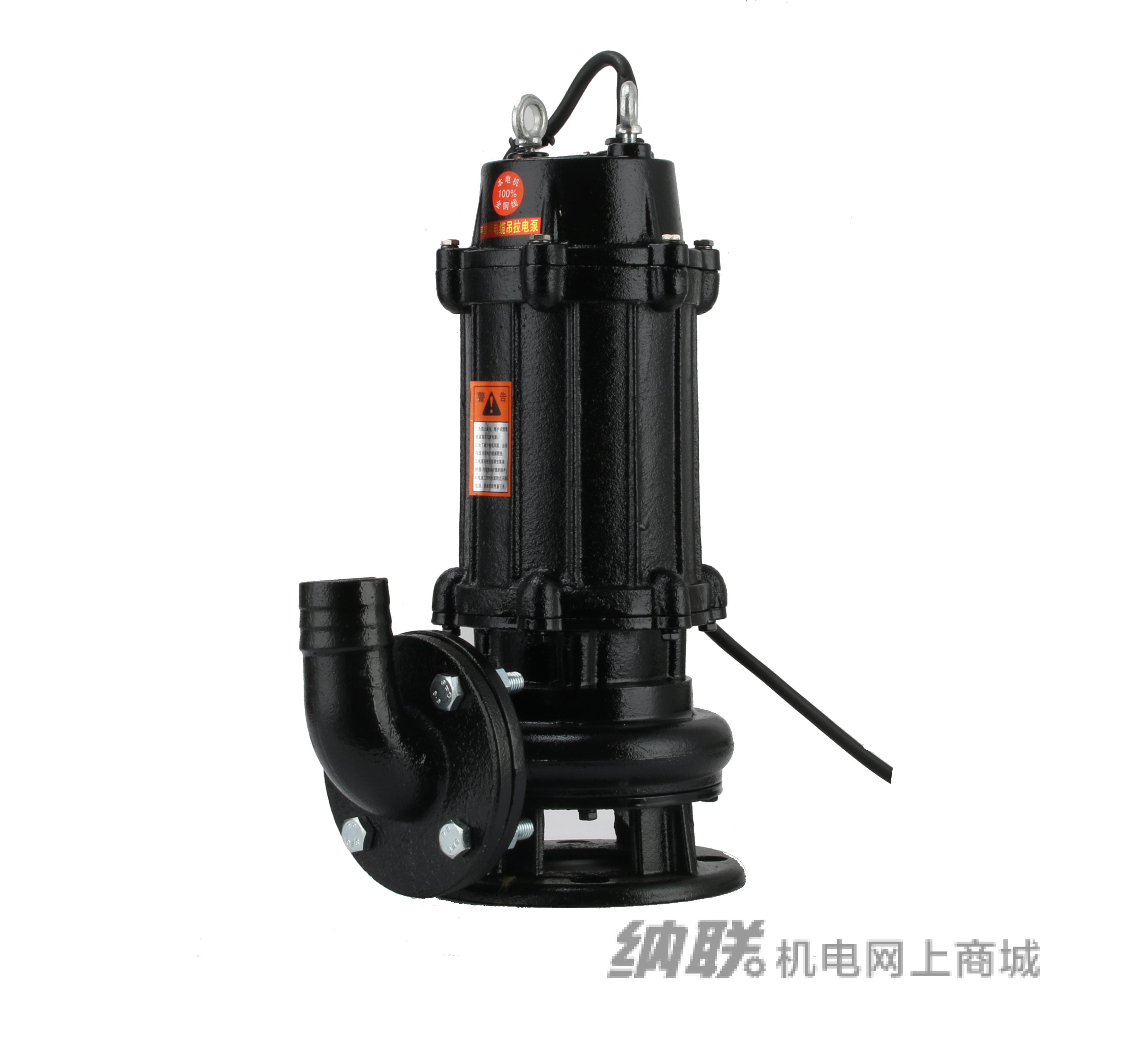 纳联机电 污水泵-150WQ100-10-7.5